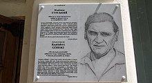 We Lwowie odsłonięto tablicę Górskiego