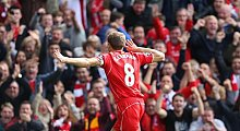 Gerrard poprowadzi drużynę U-18 Liverpoolu