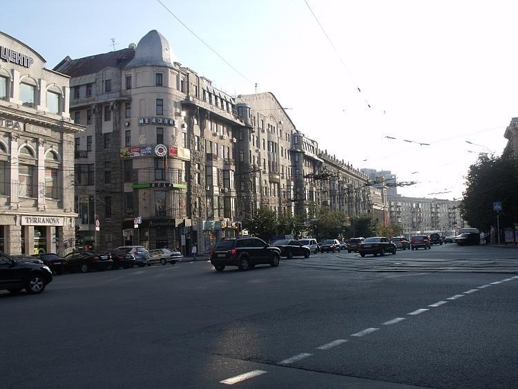 Oglądasz zdjęcia do artykułu: Charków, czyli rolnicze i sportowe centrum Ukrainy