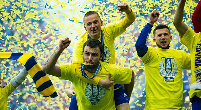 Oglądasz zdjęcia do artykułu: Finał Pucharu Polski w obiektywie PN (GALERIA)